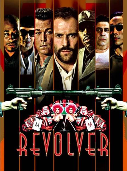 რევოლვერი (ქართულად) / Revolver (2005)