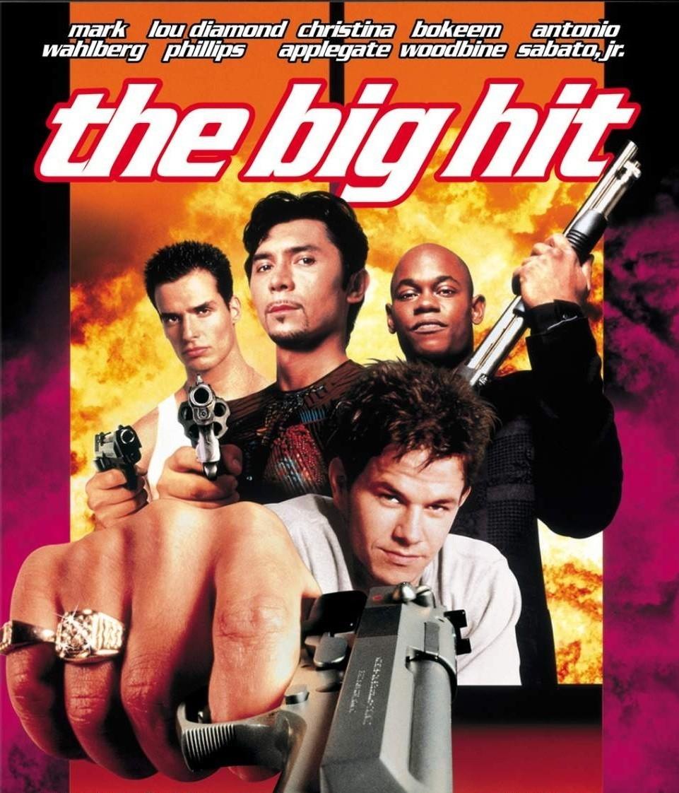 დიდი საქმე / The Big Hit (1998 )