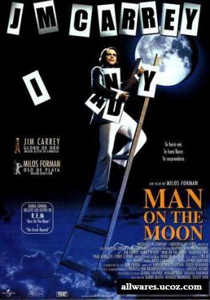 ადამიანი მთვარეზე/Man on the Moon (1999 )