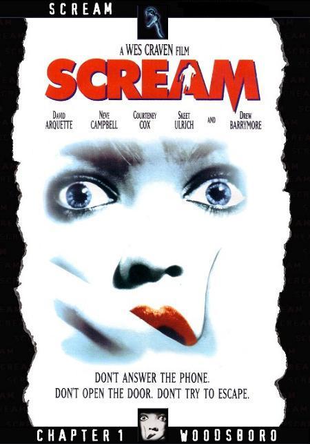 Scream / კივილი (ქართულად) (199...