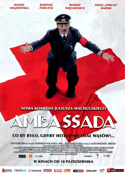 საელჩო / Ambassada (2013/RUS/DVDRip) ONLINE