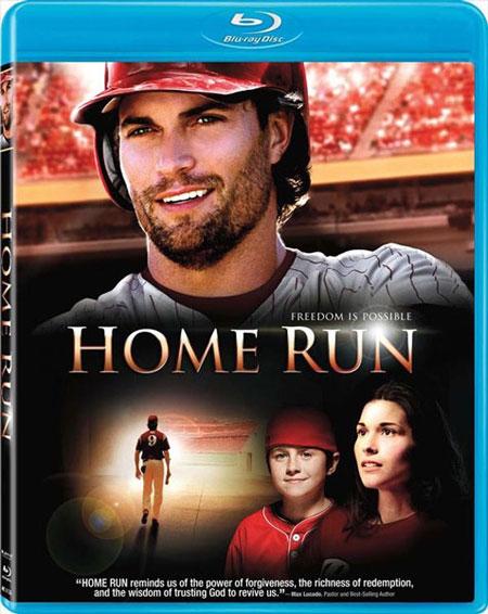 ჰოუმ რანი / Home Run (2013)