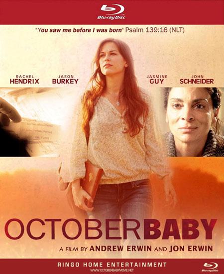 ოქტომბრის ბავშვი / October Baby (2011)