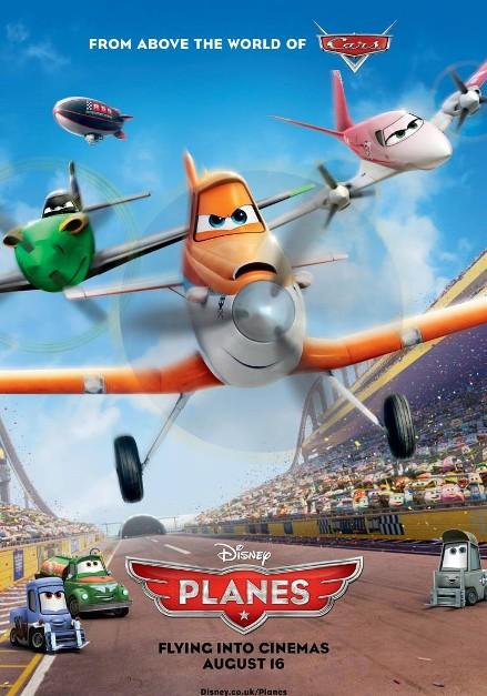 თვითმფრინავები (ქართულად) / Planes (2013)