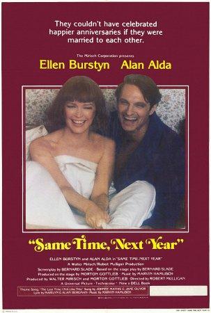 ამავე დროს მომავალ წელს (ქართულად) / Same Time, Next Year (1978)