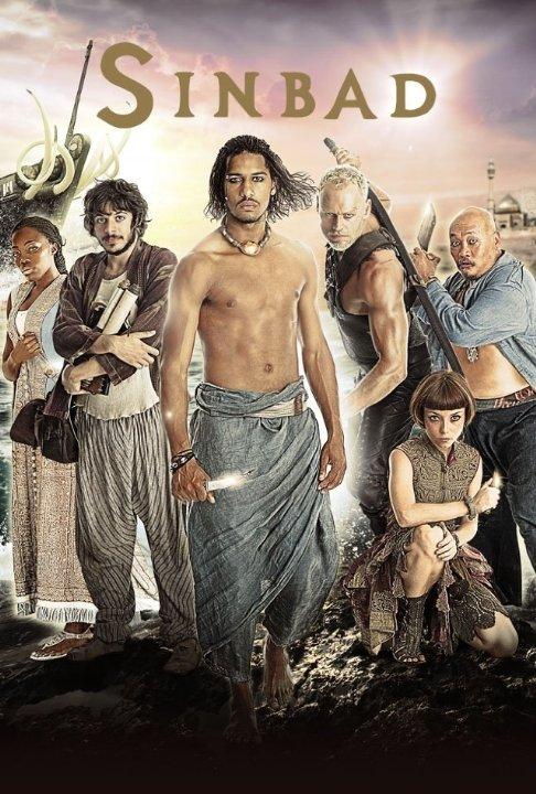 სინდბადი / Sinbad (2012)