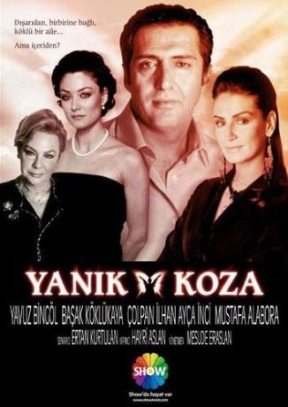 ღალატი (ქართულად) / Yanik Koza (2005)