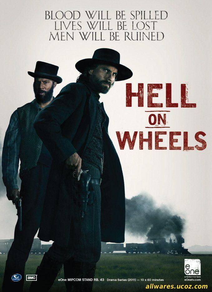 ჯოჯოხეთი ბორბლებზე (ქართულად) / HELL ON WHEELS (2011)