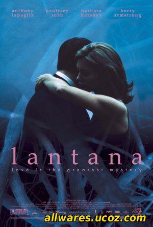 ლანტანა (ქართულად) / Lantana (2001 )
