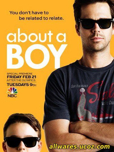 ჩემი ბიჭი (ქართულად) / About A Boy (2014)