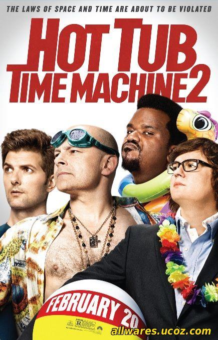 დროის მანქანა ჯაკუზში 2 (ქართულად) / Hot Tub Time Machine 2 (2015)