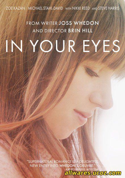 შენს თვალებში (ქართულად) / In Your Eyes (2014)