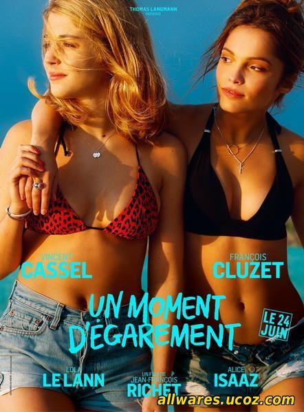 უხერხული მომენტი (ქართულად) / One Wild Moment (2014)