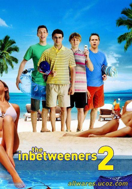 მოზარდები 2 (ქართულად) / The Inbetweeners 2 (2011)