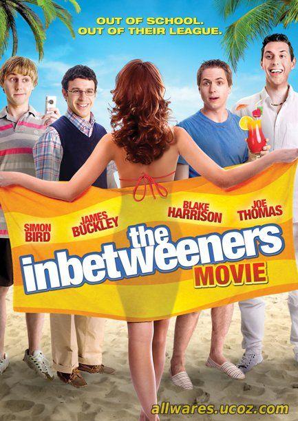 მოზარდები (ქართულად) / გაზრდილები / The Inbetweeners Movie (2011)