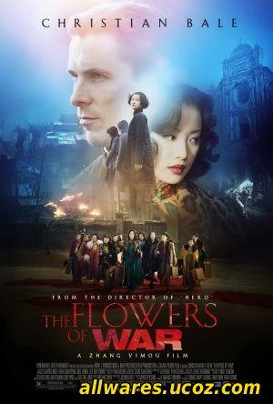 ომის ყვავილები (ქართულად) / The Flowers of War (2011)