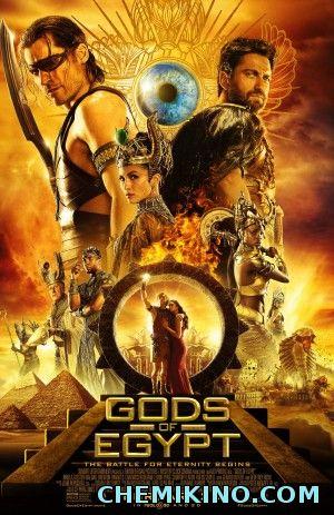 ეგვიპტეს ღმერთები
