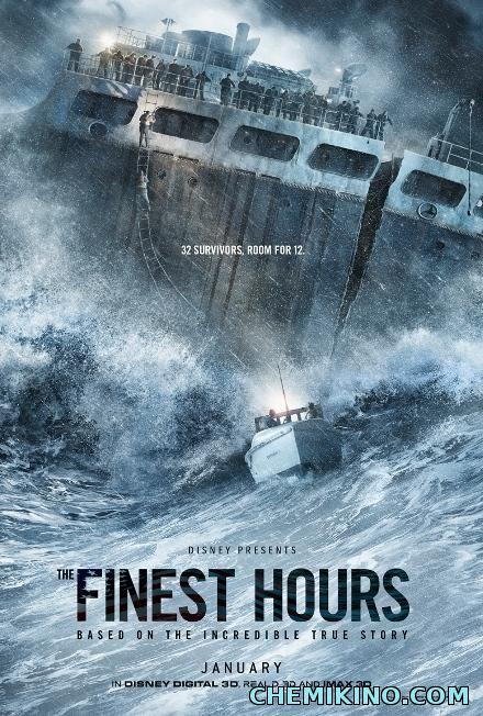 შტორმი /  The Finest Hours