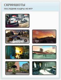 Скрипт - свежие скриншоты для Ucoz