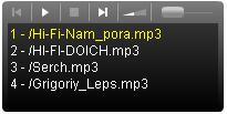 Аудиоплеер с плейлистом для mp3 музыки