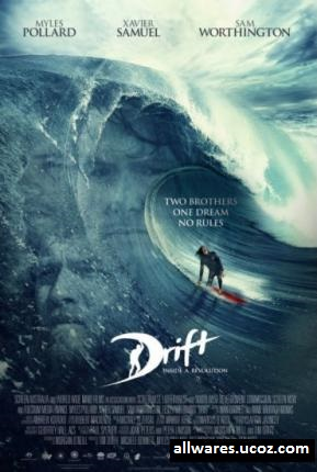დრიფტი / Drift (2013 )
